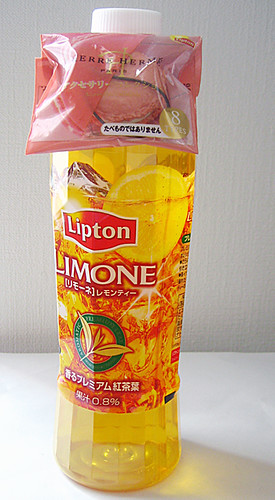 Pierre Herme collaborate with lipton 2