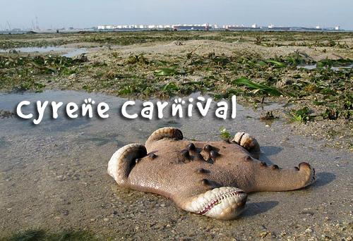 Cyrene Carnival