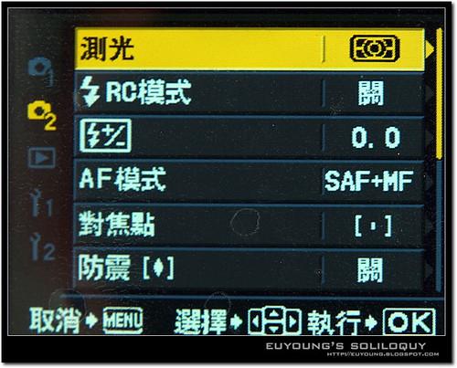 e420_menu11 (by euyoung)