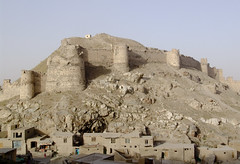 The main old fort in Kabul