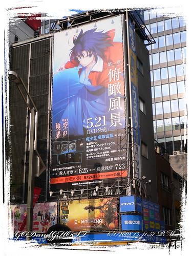 japn_day4_005