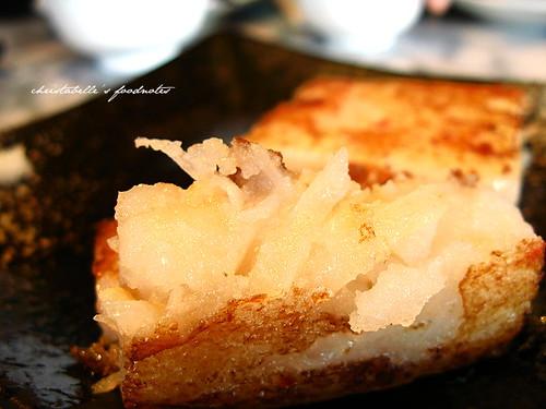 故宮晶華臘味蘿蔔糕仔細看