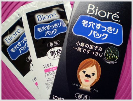 2764597796 5c1a03dcee o Pore pack nose strips: effective or harmful?