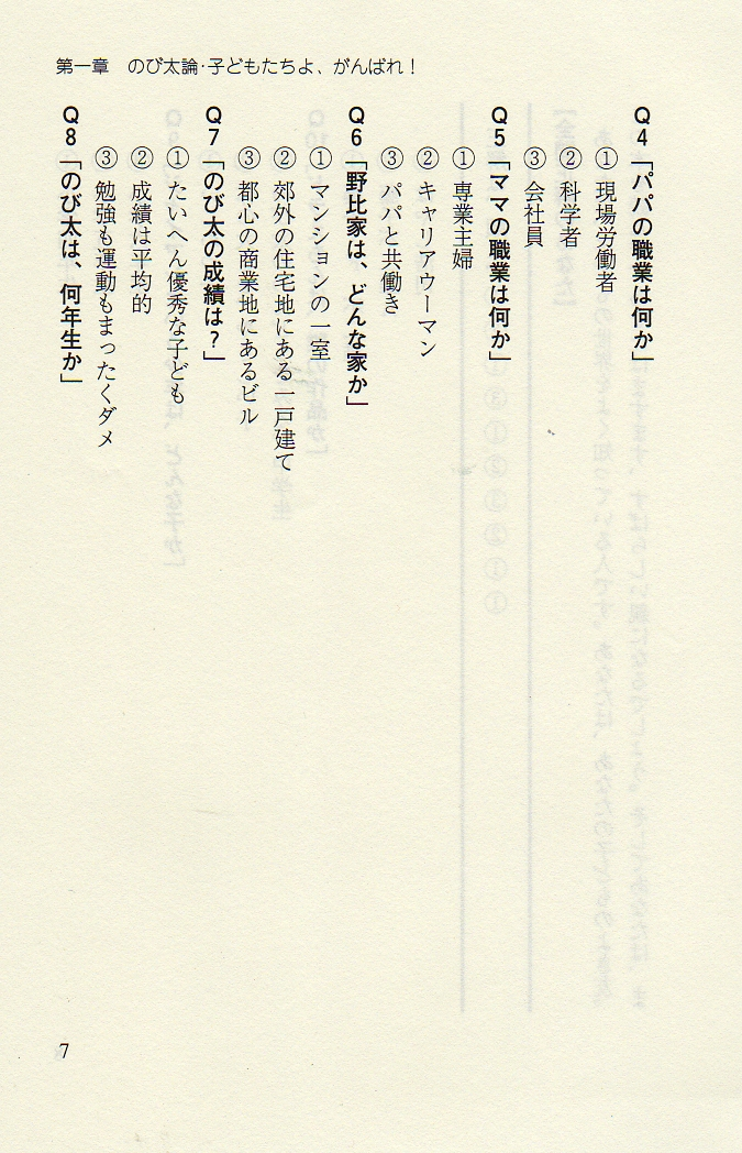 img633