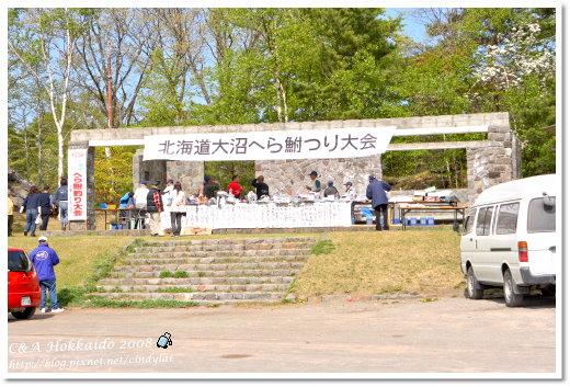 Hokkaido_1754