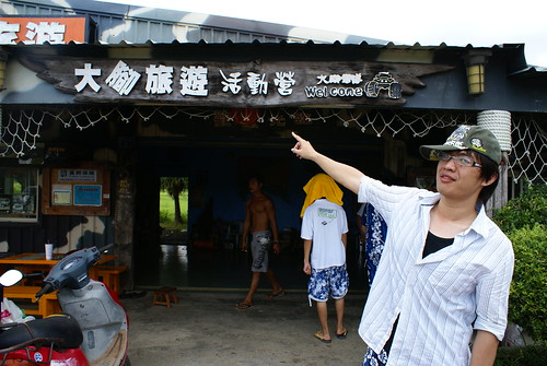 墾丁 Kenting ,Taiwan Day3