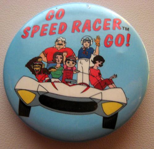 speed_pin