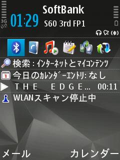 Screenshot N82 005