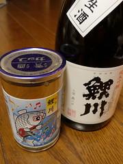 鯉川:カップ酒と四合瓶