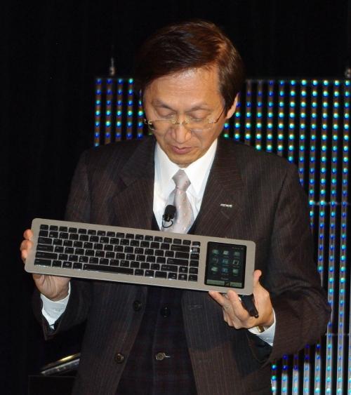 keyboardthing