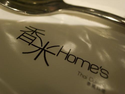 香米 Home's 泰國料理