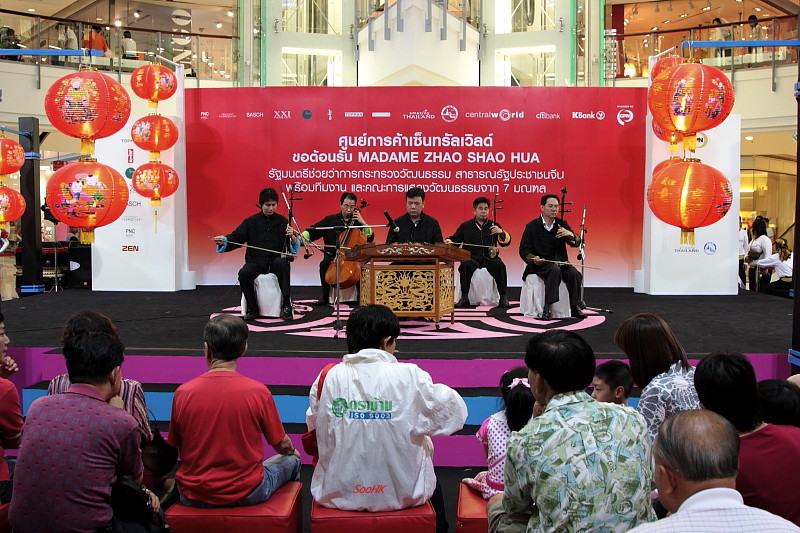 Chinese Musician @ Central World, Bangkok, Thailans