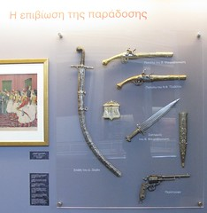 The survival of tradition. National Historical Museum, Athens, Greece