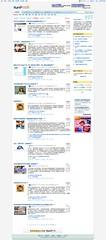 funP首頁推文數4月2日