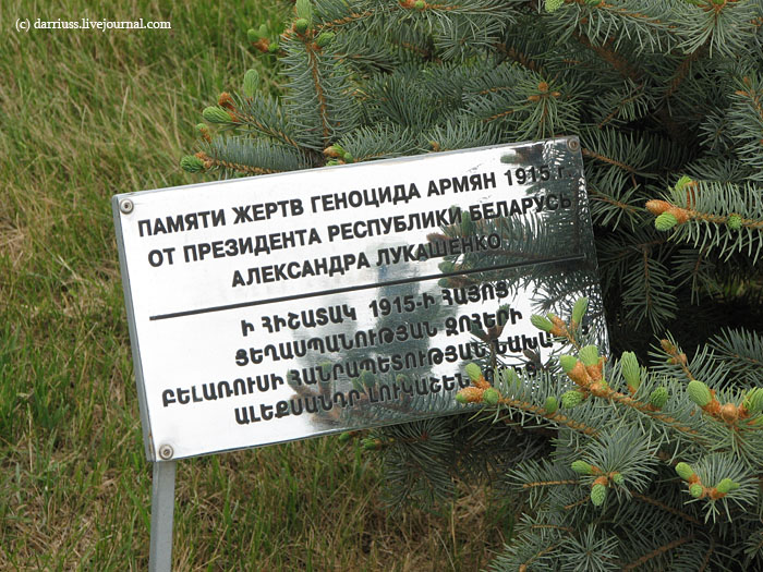 yerevan_123