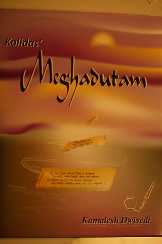 Kalidas' Meghdutam - Kamalesh Dwivedi