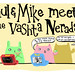 Paul & Mike Meet The Vashta Nerada