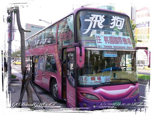 Taiwan_day1_002