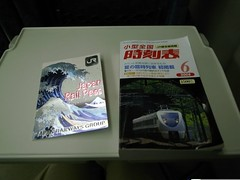 靠這兩樣走透日本