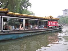 China-0795