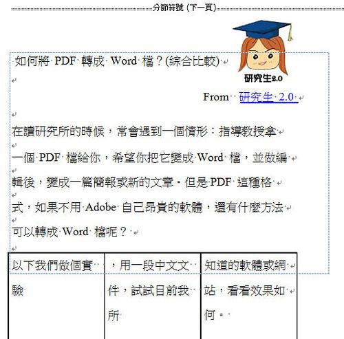 pdf_result.jpg