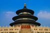 China, Beijing 2011