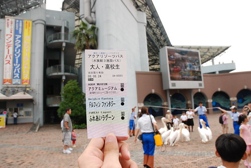 日本行第二天_091.JPG