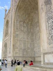 Taj Mahal entryway