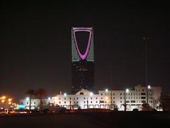 Riyadh (SaudiSoul) Tags: tower night kingdom saudi riyadh برج السعودية الرياض المملكه الليل المملكة المساء