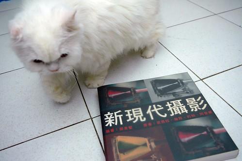 新現代攝影中文版,2001年初版一刷