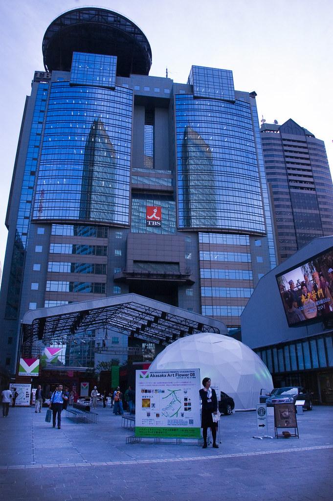 Akasaka Plaza