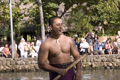 Oahu, Hawaii - Polynesian Cultural Centre
