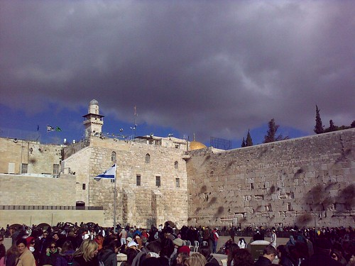 western wall with dome of rock in backround
