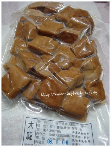 090107團購芋頭_002