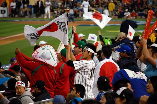 world baseball classic 049