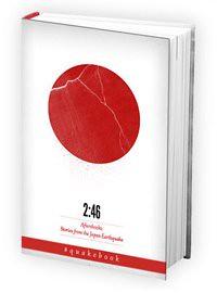 quakebook200x300