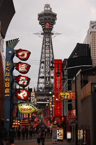 Tsutenkaku from SPA world