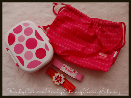 Bento box, bag & straps
