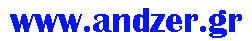www.andzer.gr
