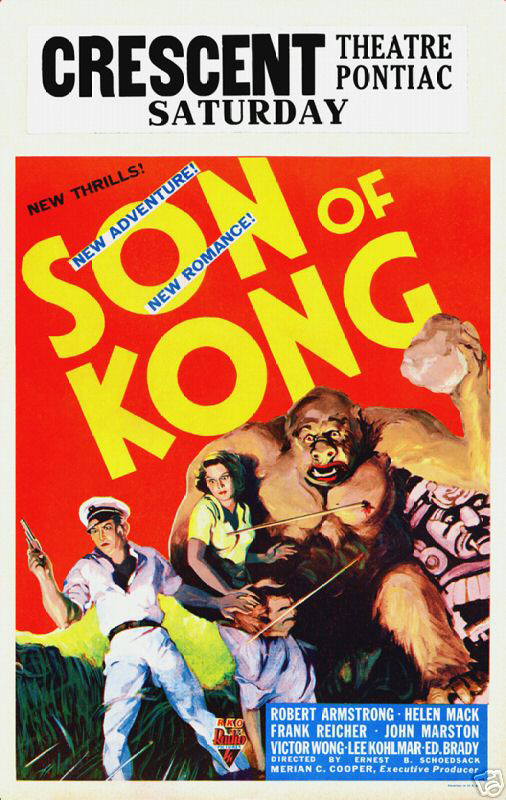 sonofkong_windowcard.JPG