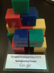 Google Speedgeeking 2008 finalist