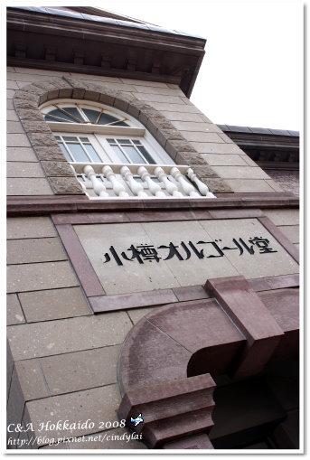 Hokkaido_0933