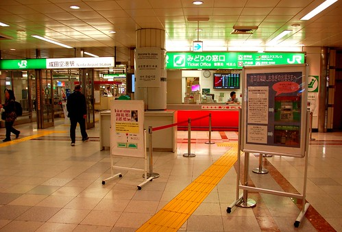 JR Station entrance