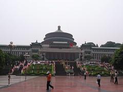 China-1454