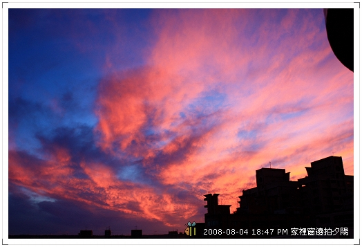 20080804家裡拍夕陽