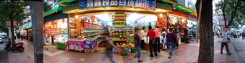 Fruit/convenience shop near the train station in Xi'an, Shaanxi Province, China