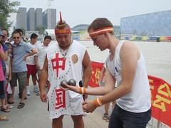 Beijing-metalball