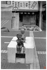 Ogaki Monochrome 080814 #04