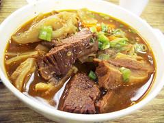 Sliced Beef Flat Noodle @ Bo Ky