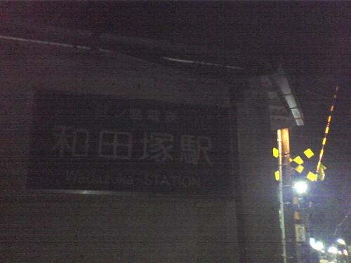 ST330068